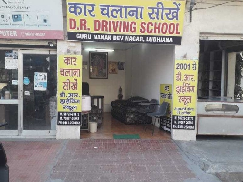 D.R.DRIVING SCHOOL ,FOR ALL TYPES OF VEHICLE-9872828172