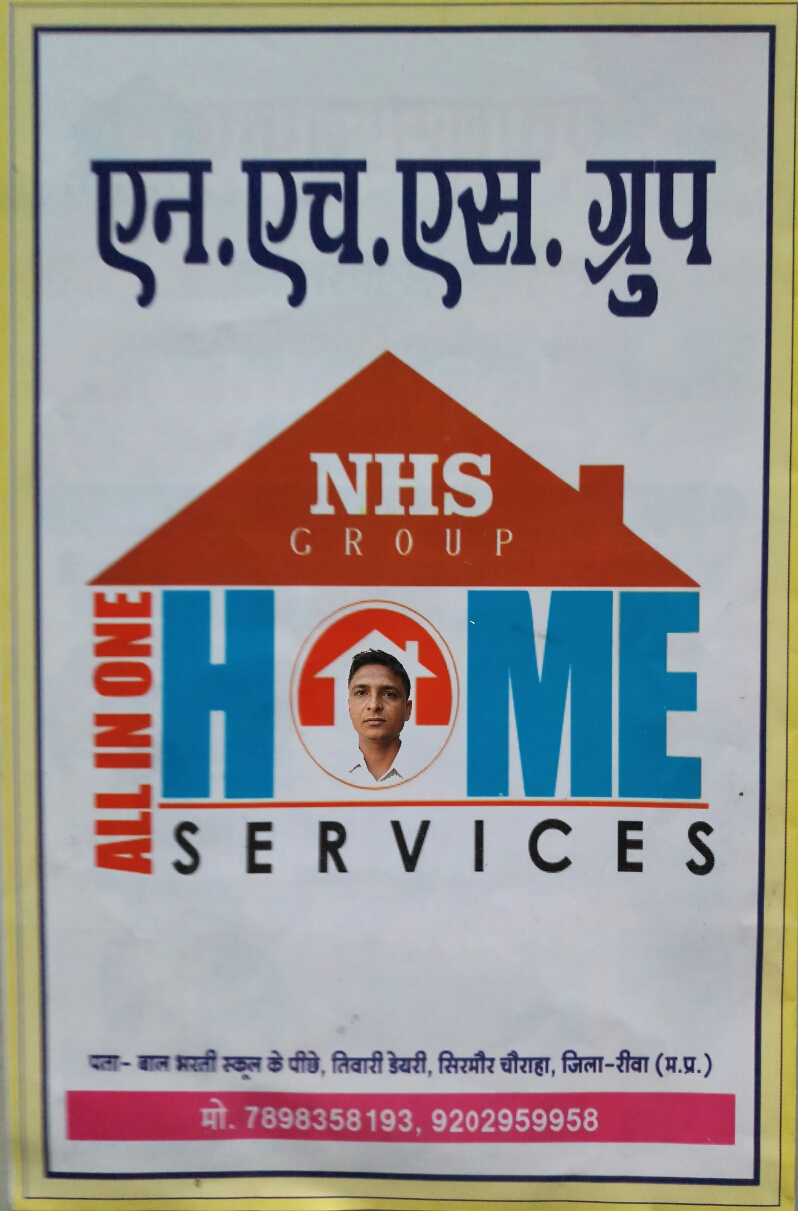 NAMAN HOUSE SERVICES GROUP MOB-9202959958