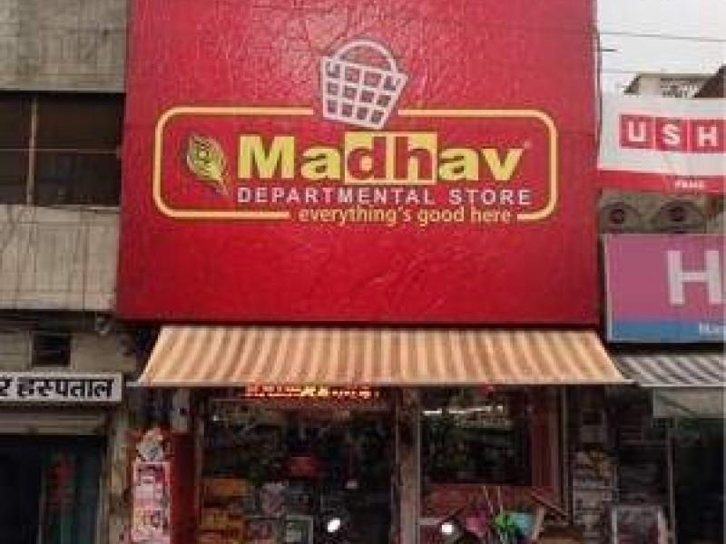MADHAV DEPARTMENTAL STORE  JODHEWAL BASTI -9888570607
