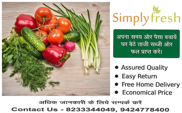SIMPLY FRESH ALL KINDS OF FRUITS & GREEN VEGETABLE AT YOUR DOOR STEP MOB-8233344049 ,9424778400