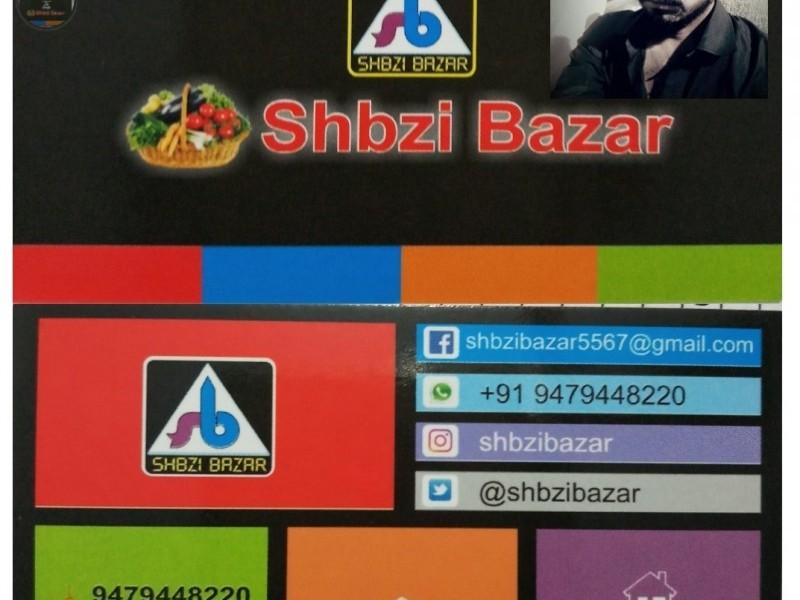 SABZI BAZAR REWA MOB-8770706647