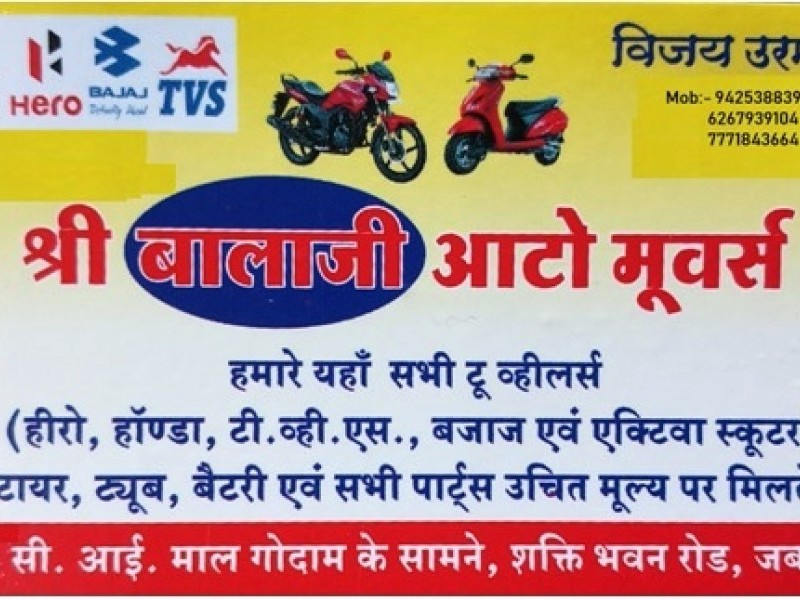 REPAIRING ,SERVICING OF ALL TYPES OF TWO WHEELERS AT DOOR STEP,  9425388394 ,6267939104 ,7771843664