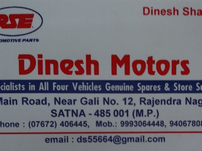 Dinesh Motors specialist in all four vehicles mob- 9993064448 ,9406780807