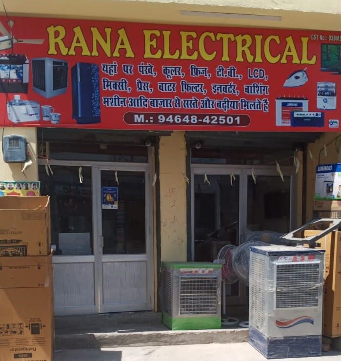 ELECTRICAL SHOP  MOB-9855619607