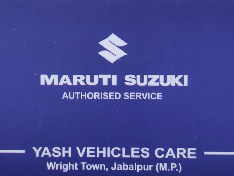 AUTHORISED MARUTI SERVICING CENTER