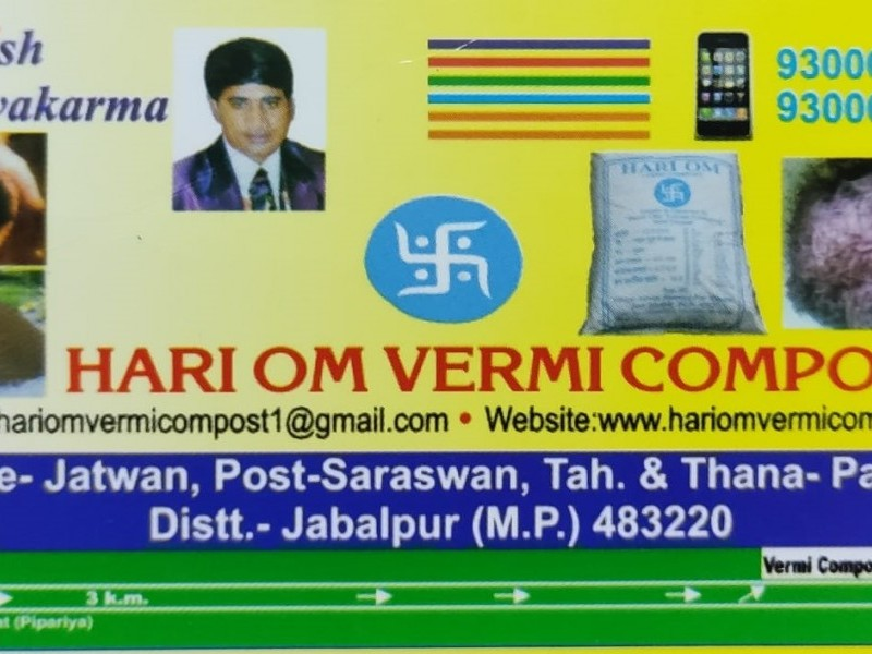 For all kinds of organic farming with earthworm manure making training job