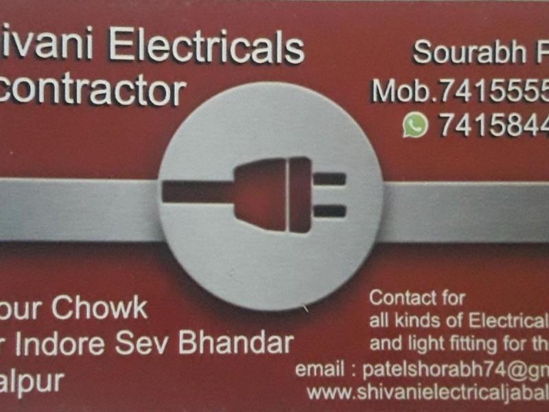 ELECTRICAL SHOP & SERVICES