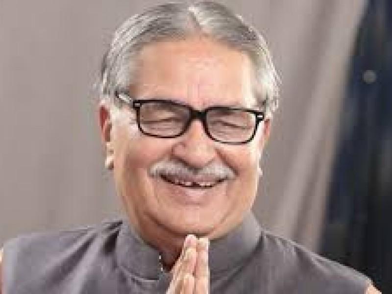 Laxmi Narayan Yadav MP 9300926888