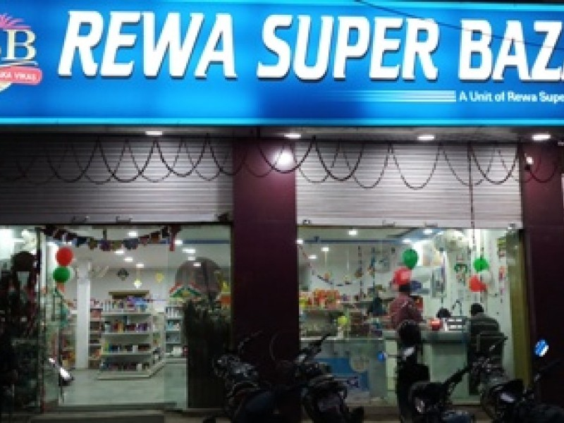 Rewa Super Bazar complete range of Mall Mob-9589920246