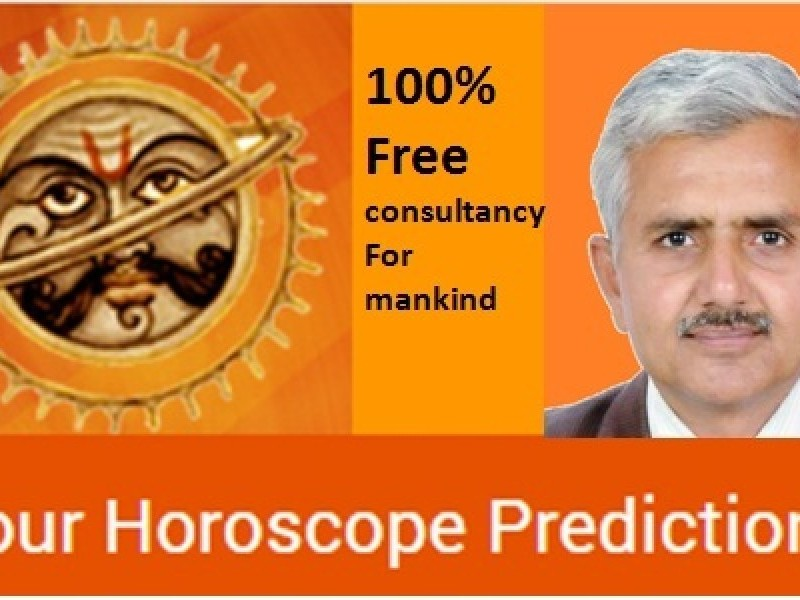 DR JOSHI SIR JYOTISH CONSULTANCY