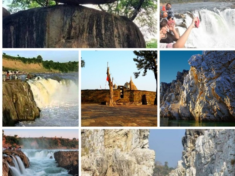 भेड़ाघाट bhedaghat tourist place