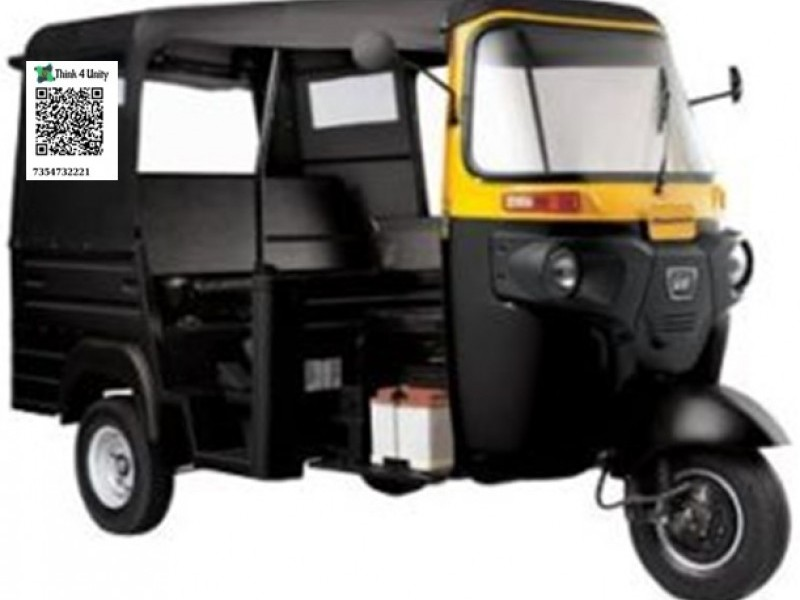 TAXI ROUTE -1 (Sagar Station to  All city day night)
