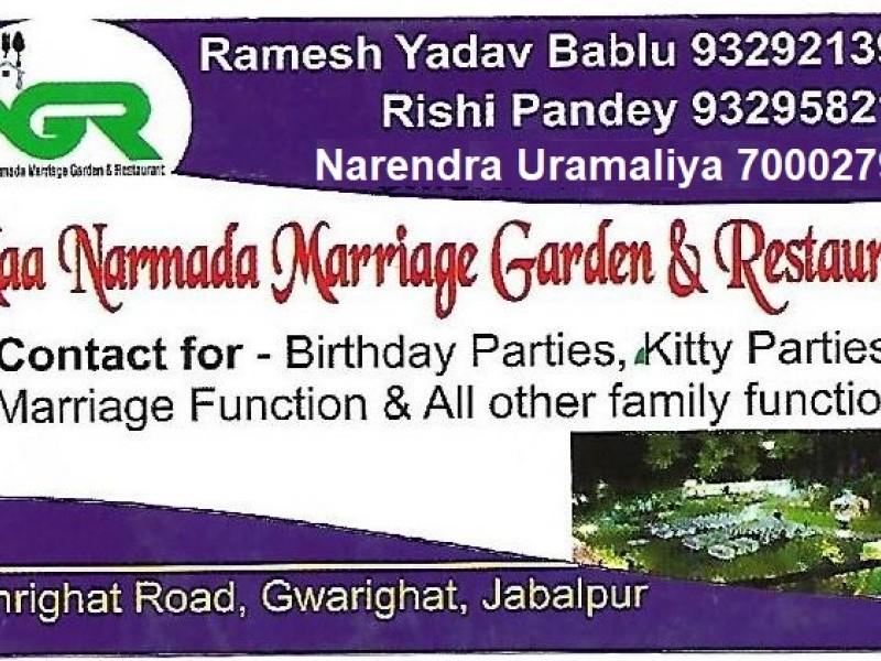 Maa Narmada marriage Garden & Restaurent  7000279080