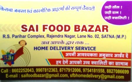 Sai Food Bazar